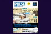 Review of the year: Pulse turns 60